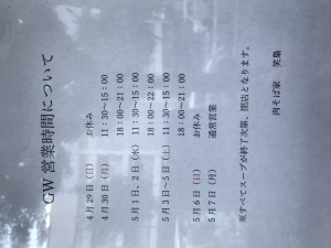 DB06A15C-E071-4992-9C6A-E5732E694C04